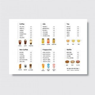 A3 카페 일러스트 메뉴판 디자인 인쇄 [1번]