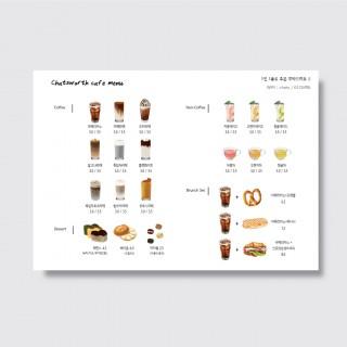 A4,A3 카페 브런치 베이커리 디저트 디자인 일러스트 인쇄 메뉴판 [스노우지/8번]