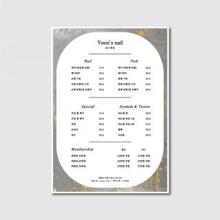 A4,A3 속눈썹 반영구 미용실 뷰티샵 네일샵 헤어샵 가격표 일러스트 메뉴판 디자인 인쇄 [15번]