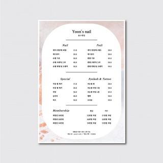 A4,A3 속눈썹 반영구 미용실 뷰티샵 네일샵 헤어샵 가격표 일러스트 메뉴판 디자인 인쇄 [17번]