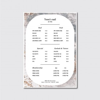 A4,A3 속눈썹 반영구 미용실 뷰티샵 네일샵 헤어샵 가격표 일러스트 메뉴판 디자인 인쇄 [18번]