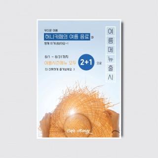 A4,A3 카페 브런치 베이커리 디저트 디자인 일러스트 인쇄 포스터 [스노우지/15번]