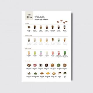 A4,A3 카페 브런치 베이커리 디저트 디자인 일러스트 인쇄 메뉴판 [스노우지/15번]
