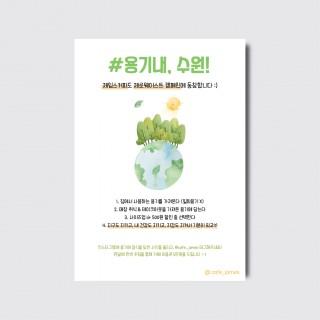 A4,A3 카페 브런치 베이커리 디저트 디자인 일러스트 인쇄 포스터 [스노우지/17번]