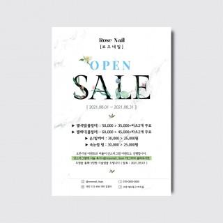 A4,A3 카페 브런치 베이커리 디저트 디자인 일러스트 인쇄 포스터 [스노우지/18번]