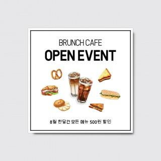 카페 일러스트 오픈현수막 가게 개업 이벤트 행사 플랜카드 [2번]