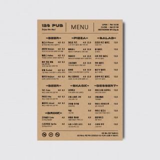 A4,A3 식당 레스토랑 호프집 술집 음식 디자인 인쇄 일러스트 메뉴판 [스노우지/35번]